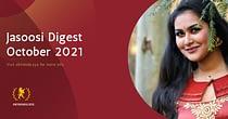 Aanchal Digest October 2021